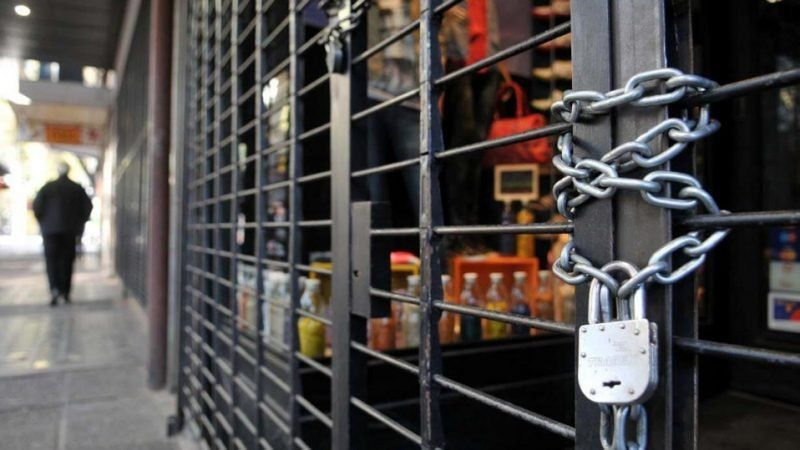Santa Fe: en un año creció casi 17% la desocupación de locales comerciales