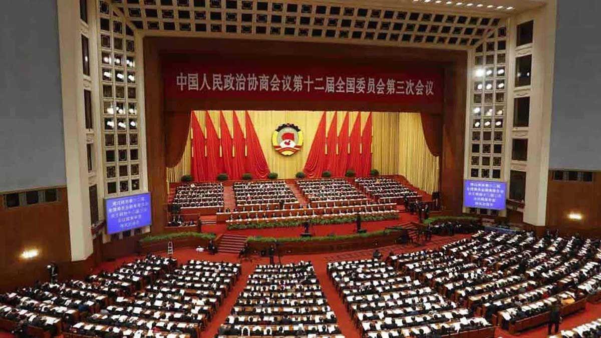 Comité Permanente de la Asamblea Nacional Populartrabaja en la nueva ley de seguridad nacional de China.