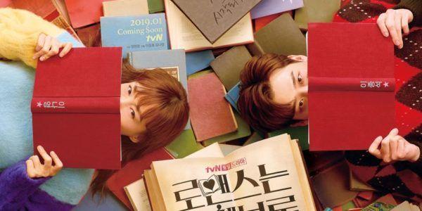 Once novelas coreanas que no puedes dejar de ver