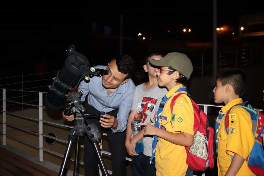La Noche de Observación de la Luna en México.