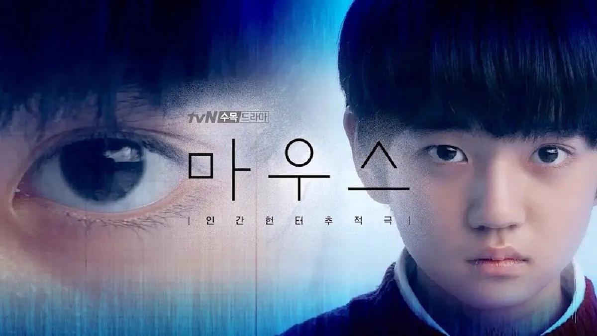 Netflix está plagado de buenos dramas coreanos
