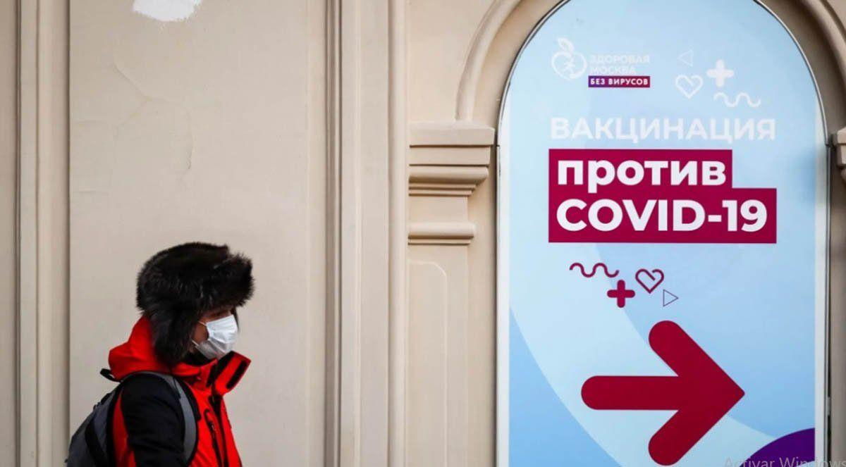 Rusia enfrenta complicaciones por la variante Delta de covid y la lentitud de la vacunación.