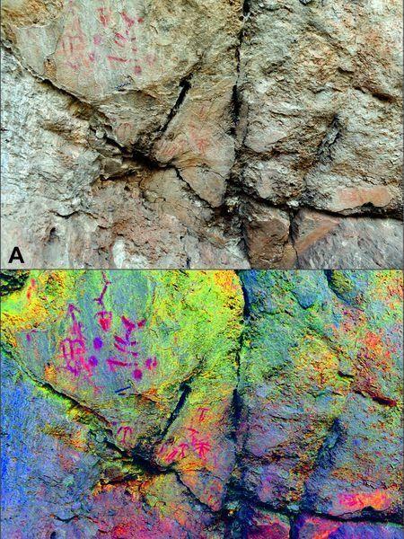 Arriba, panel de arte esquemático de Los Machos y, abajo, el panel procesado digitalmente